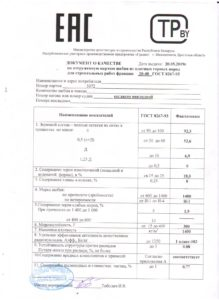 2019-05-20 5072 20-40 3гр дсц2-min
