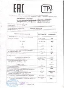 2019-05-22 5179 20-40 3гр ДСЦ-2-min